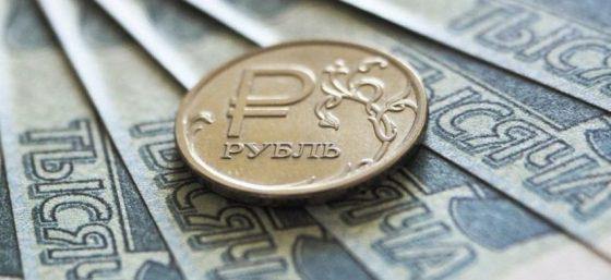 В Тверской области МРОТ вырастет почти на тысячу рублей