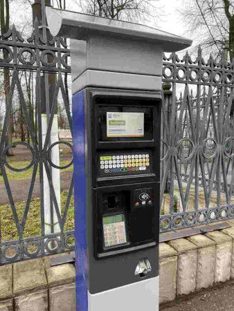 В Твери отложили расширение платной парковки