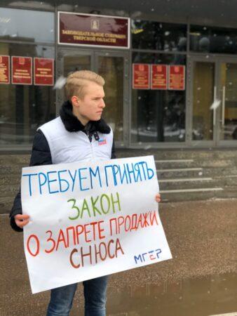 За продажу подросткам снюсов и вейпов магазины Тверской области выложат приличную сумму