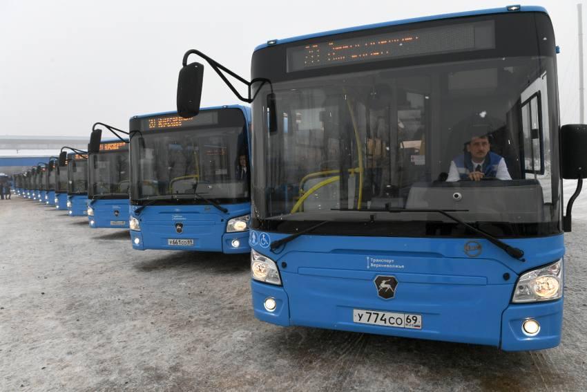 В Твери представили синий общественный транспорт Верхневолжья