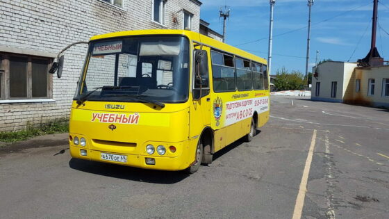 «Учебный комбинат на Дурмановском» приглашает учиться на водителей автобусов