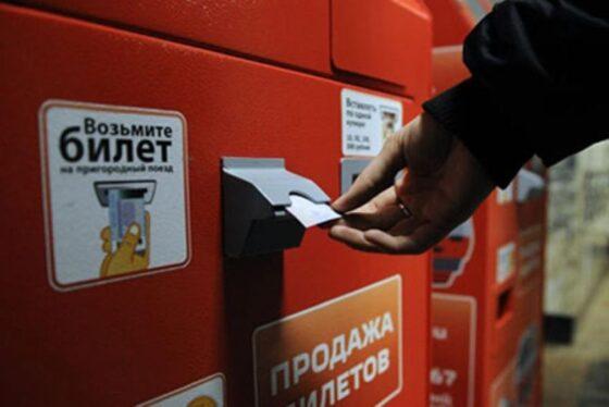 Пассажирам электричек советуют перейти на безналичную оплату проезда