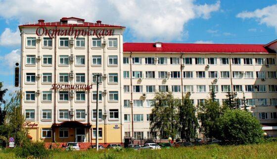 Гостиница «Октябрьская»: мы открыты 365 дней в году