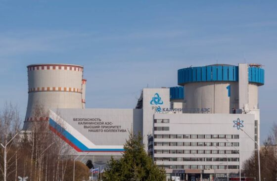 В Удомле защитили ключевой персонал АЭС