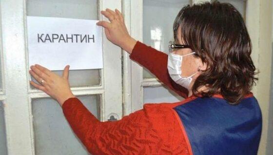 В малолюдном районе Тверской области ввели карантин по коронавирусу