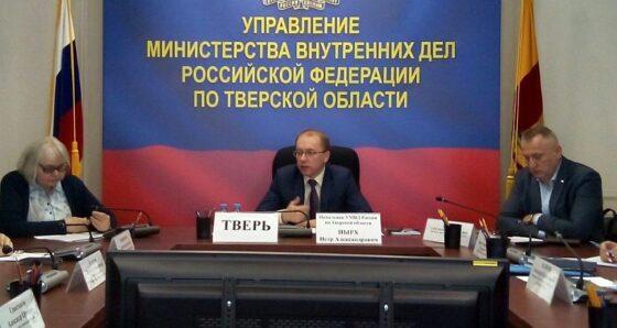 Тема дня: на вопросы жителей ответит главный полицейский Тверской области