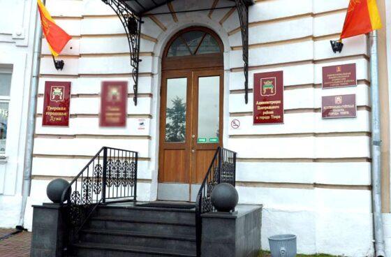 В Тверской гордуме депутаты будут заседать без прессы