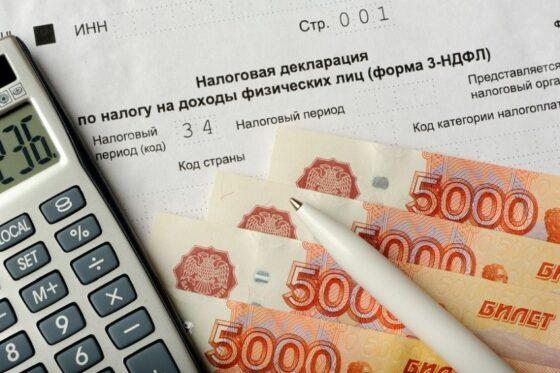 Небогатых россиян хотят освободить от подоходного налога