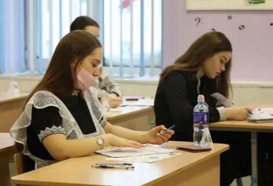 В России предложили отменить ЕГЭ и повысить оклады учителям