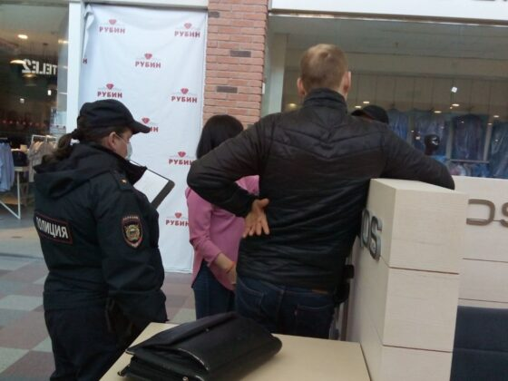 В ситуацию в «Рубине» вмешались власти Тверской области