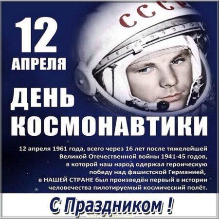 Осташков уже 60 лет связан с космосом