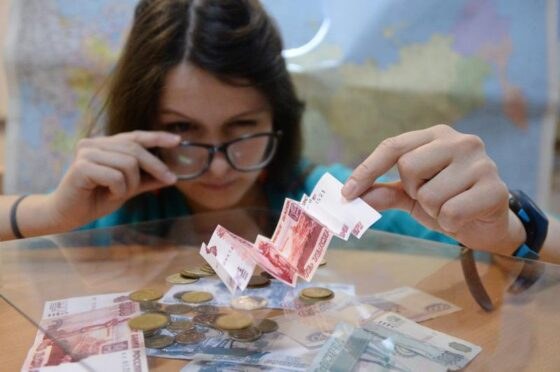 Правительство выделило сто миллиардов рублей на поддержку регионов