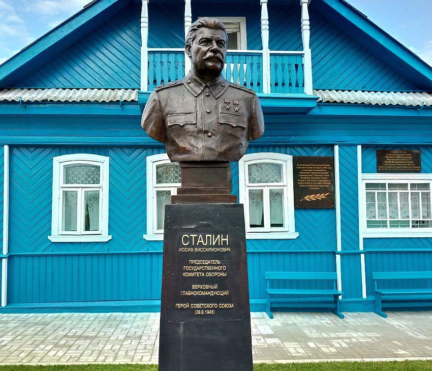Сталин и Гитлер в Ржевской битве