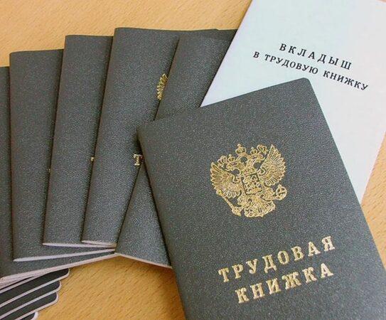 Тверская прокуратура второй день обнаруживает сайты, на которых продают документы