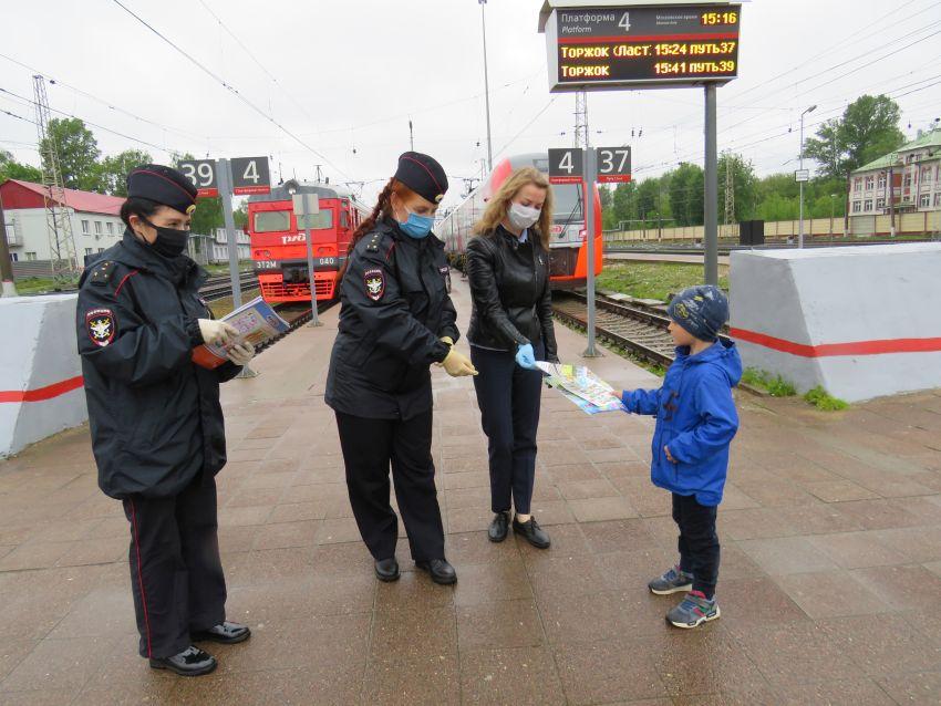 В Твери на ж/д вокзале детей предупреждают об опасности
