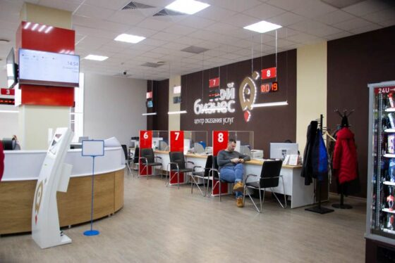 «Мой бизнес» признан лучшей горячей линией в России