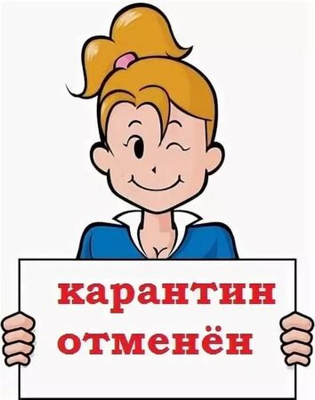 Тверская область вошла в рейтинг регионов без 14-дневного карантина для приезжих