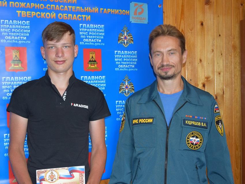 Школьника из Фировского  района наградили за мужество