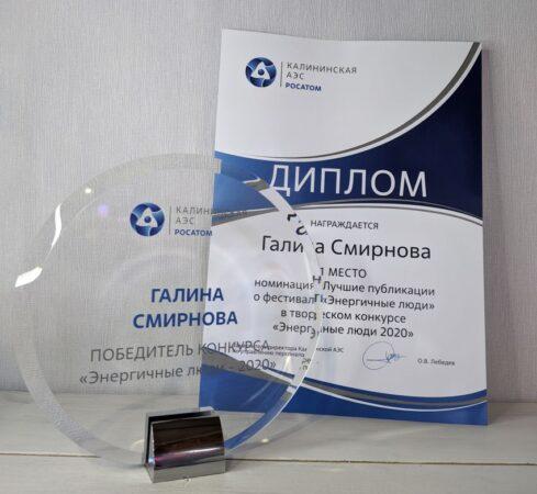 Корреспондент PANORAMApro получил «золото» за энергию позитива