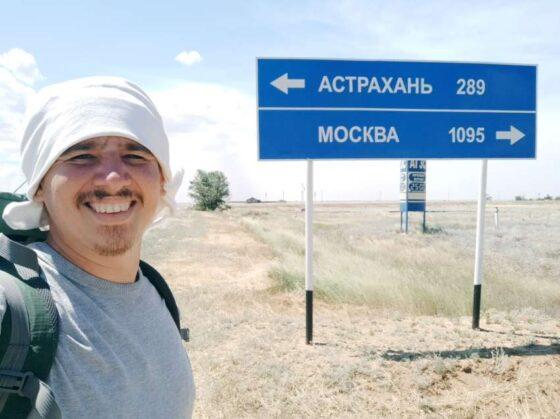 Петербуржец, отправившийся пешком из Твери в Индию, дошел до Астрахани