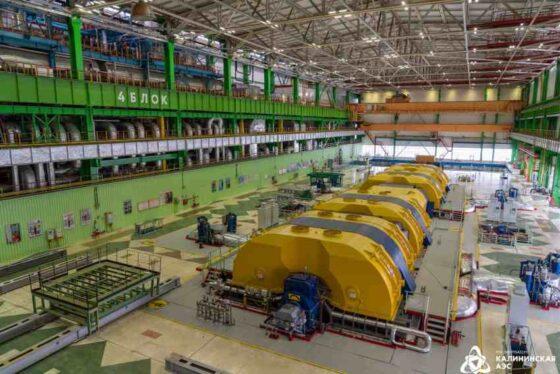 На полтора месяца остановят энергоблок Калининской АЭС