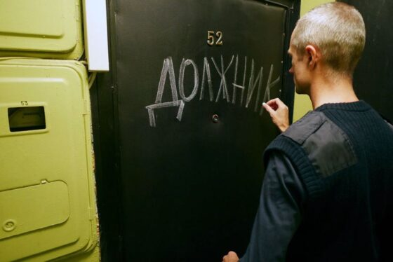 В Тверской области стало на одно коллекторское агентство больше