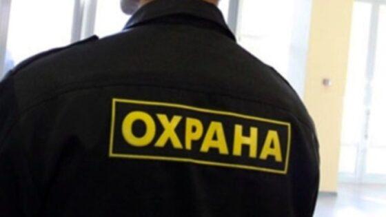 В Тверской области чоповцы охраняли детский сад с нарушениями