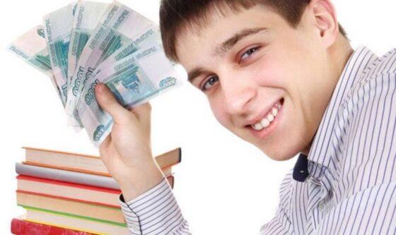 В Тверской области с августа начнут предоставлять вторую выплату на детей в возрасте от 16 до 18 лет