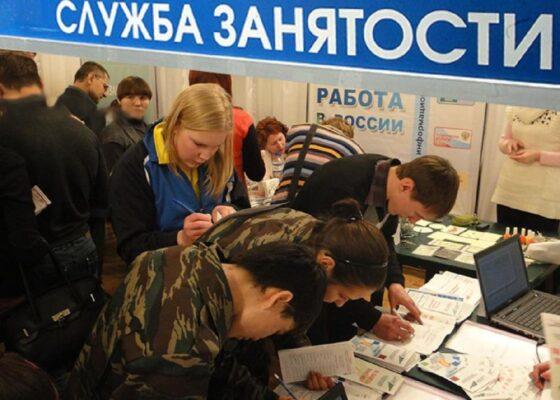 В Тверской области люди переквалифицируются и открывают бизнес