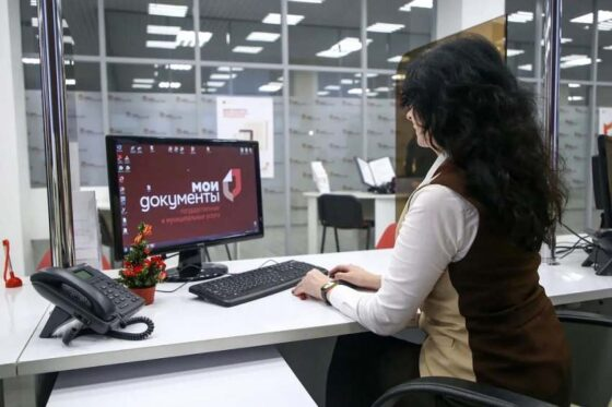 Жители Тверской области смогут поставить машину на учет через МФЦ