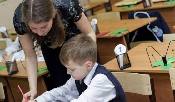 В Тверской области ищут педагогов, чтобы отдать им миллион