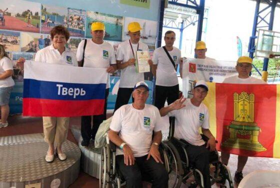 Тверские параспортсмены вернулись из Крыма с золотом