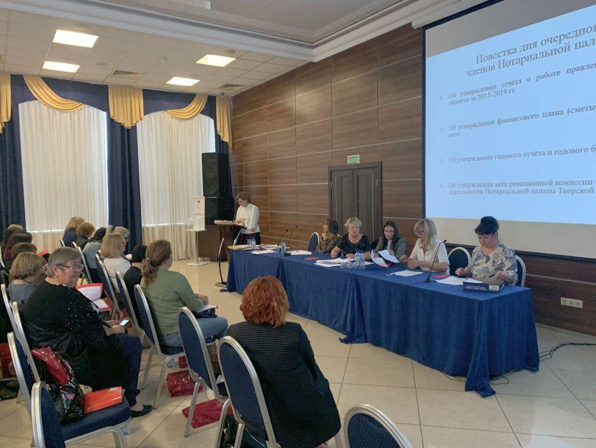В Тверской области выбрали нового главного нотариуса