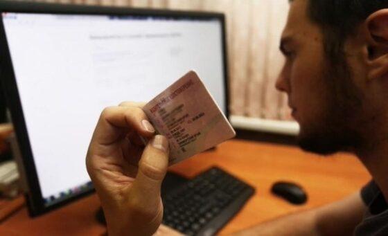 В Тверской области права можно было купить в Интернете