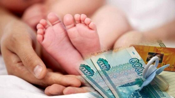 7000 семей Тверской области получают выплаты на первого ребенка