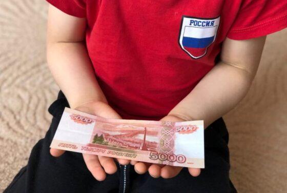 Тверские семьи с детьми получат новые выплаты