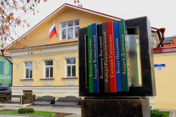 В Твери открывается выставка народного художника СССР Александра Шилова