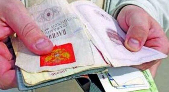 За ложный донос осуждена жительница Тверской области