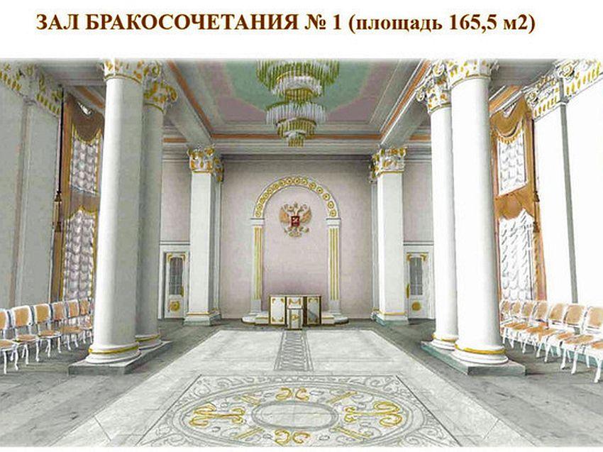 Тверской дворец бракосочетаний, скорее всего, откроют в будущем году