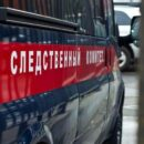 Пропавшего в Тверской области подростка нашли у его знакомой