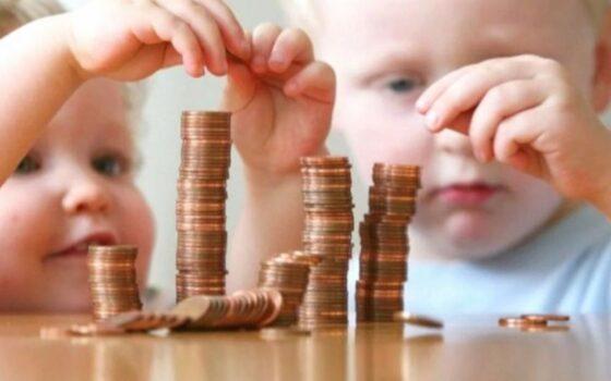 В Тверской области получают поддержку родители более 29 тысяч детей от 3 до 7 лет