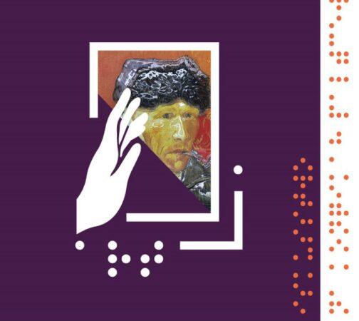 В Тверской области откроется выставка тактильных картин