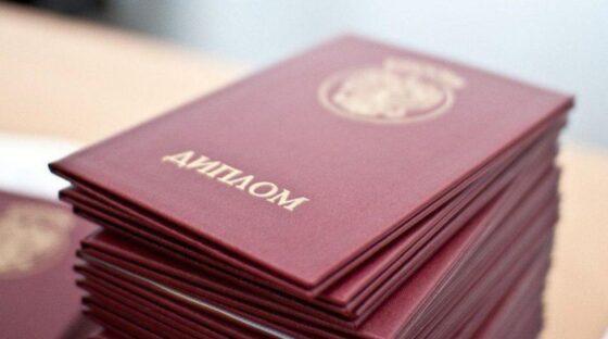 В Тверской области обезвредили 8 интернет-точек, торговавших дипломами