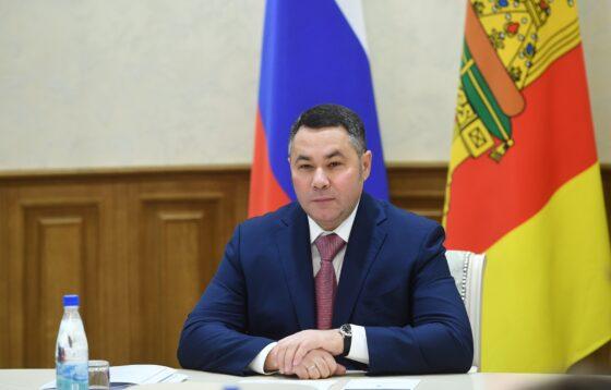 Коечный фонд Тверской области расширен
