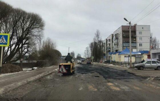 В Бологое жители возмущены ремонтом дорог