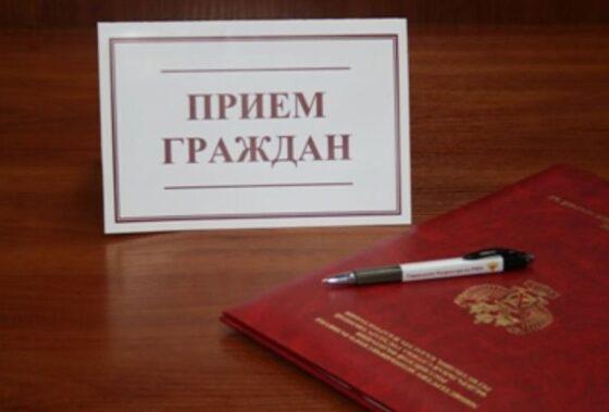 Главный судебный пристав Тверской области проведет прием граждан