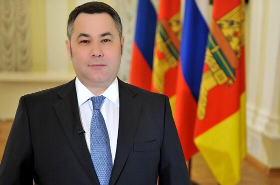 Губернатор Тверской области вошел в состав Госсовета