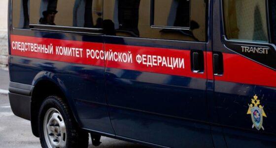 В Тверской области пропала 16-летняя девушка