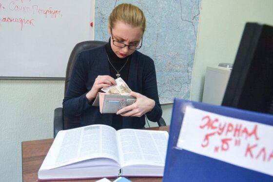 Учителей Тверской области обеспечат зарплатой