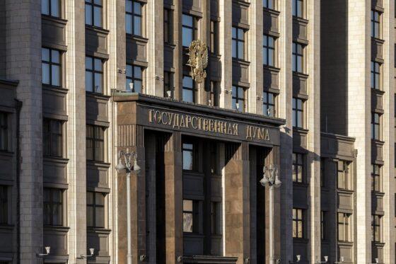 В Госдуме разработали законопроект о поддержке семей медиков